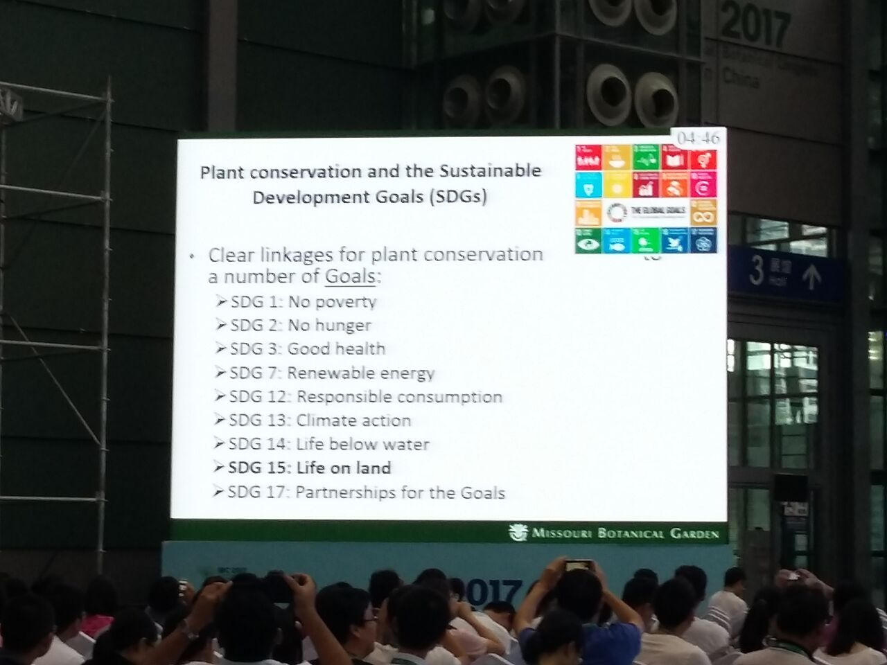IBC 32 - Development goals