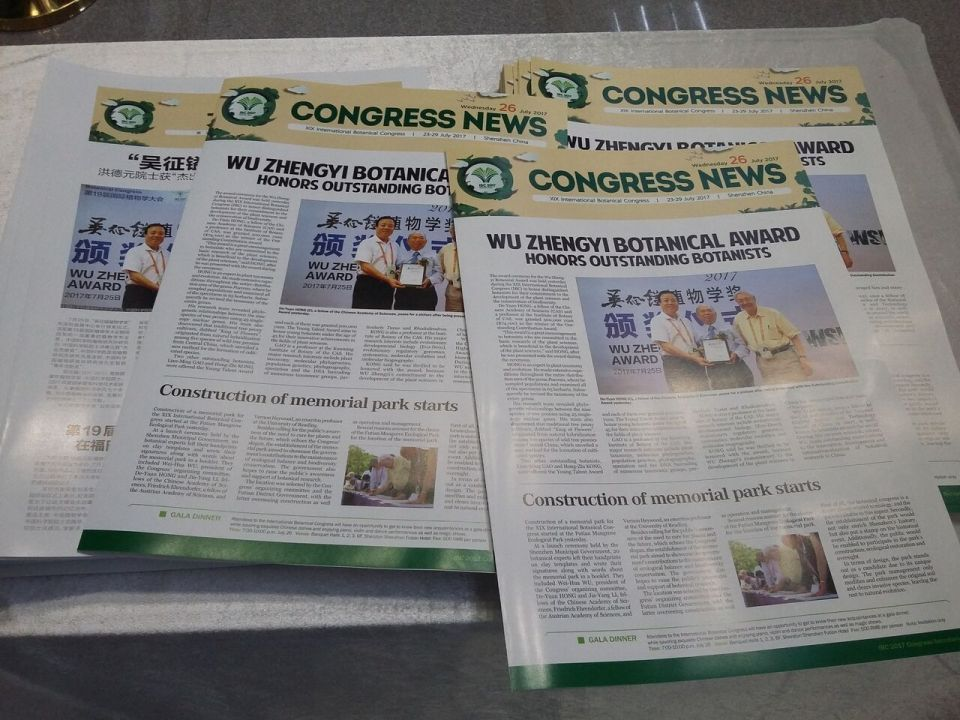 IBC 36 - Congress news.jpg