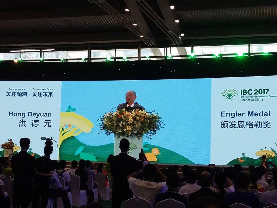 IBC 40 Hong Engler.jpg