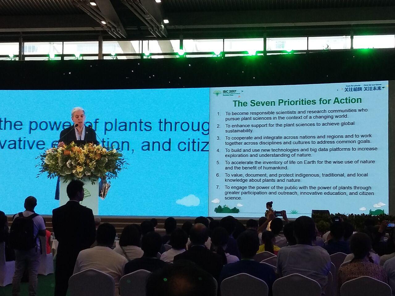 IBC 40 Shenzhen Declaration