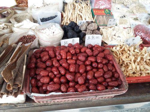 IBC 47 Veg market